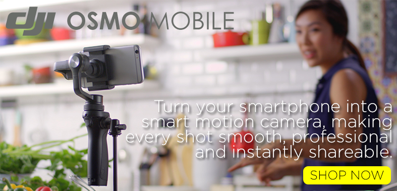 DJI-OSMO-MOBILE-SLIDER